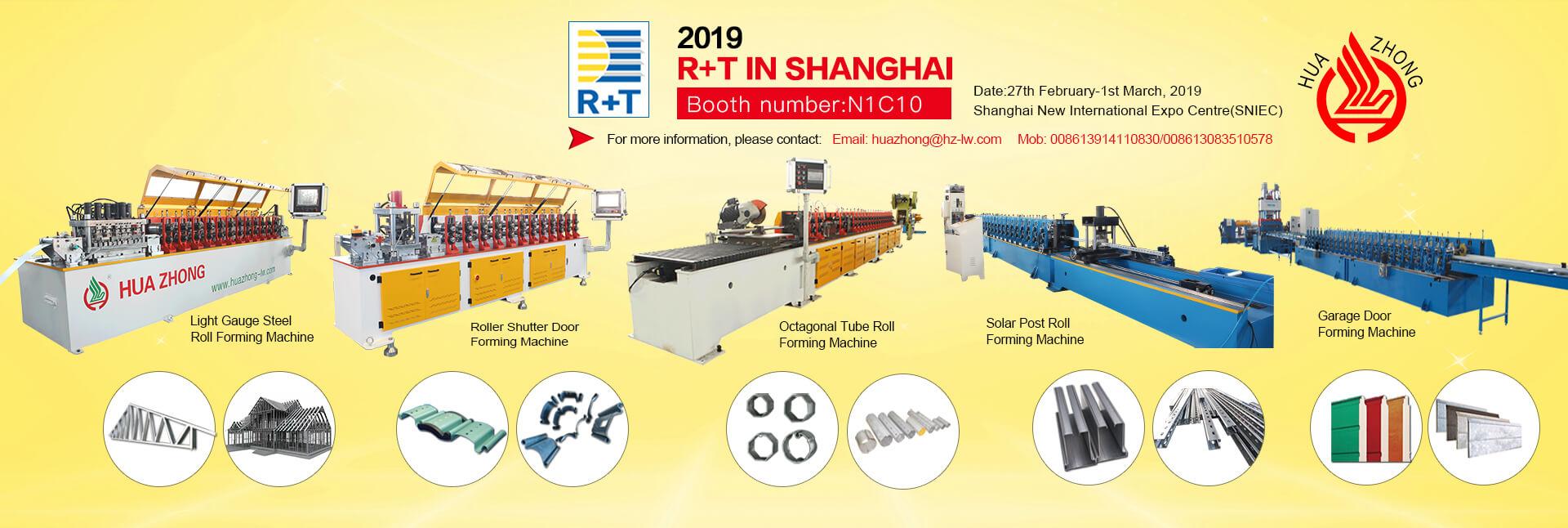 2019年上海R + T111